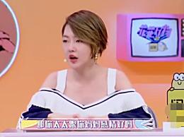 张嘉倪谈婆媳关系 没喝改口茶就一直叫阿姨