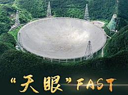 中国最硬核的大国重器!哪个最令你感到骄傲?