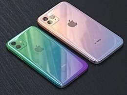iPhone11成本下降 iPhone11系列价格是多少