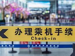 临时乘机证明系统 203家机场启用免费便民措施