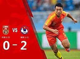 中国国奥不敌越南 连输两球简直太丢脸