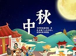 中秋节为什么要吃月饼?中秋节吃月饼的习俗是从什么时候开始的?