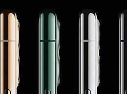 iPhone 11什么时候可以买?iPhone 11的中国售价多少