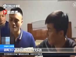 火锅立功抓逃犯 A级通缉犯因贪吃落网