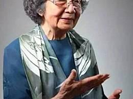 95岁叶嘉莹已裸捐3568万元 详介叶先生与南开的不解之缘
