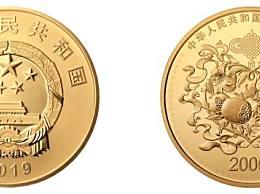 中华人民共和国成立70周年双色铜合金纪念币发行 哪里可以兑换
