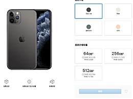 iPhone 11支持5G吗?iPhone 11一共几个颜色多少钱