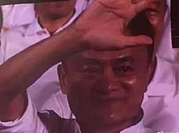 马云哭了怎么回事?马云卸任阿里董事局主席