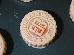中秋节除了送月饼 还可以送什么?