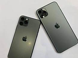 iPhone浴霸三摄遭网友疯狂吐槽 iPhone11你会买吗