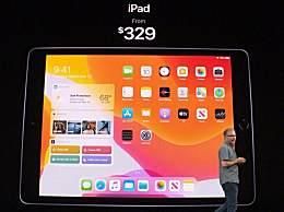 苹果发布第7代iPad!苹果第7代iPad配置如何 什么时候开卖