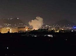 911事件十八周年 美驻喀布尔大使馆附近炸了