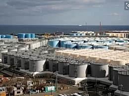 福岛核污染水入海 核污染水入海会带来哪些危害