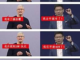 苹果首次对比华为 这次你会选择苹果还是华为