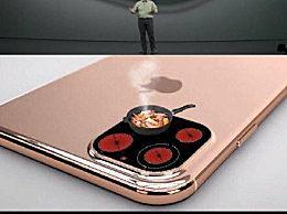 新iPhone摄像头被玩坏了 iphone11浴霸摄像头怎么玩