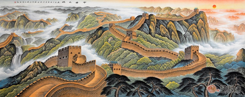 当代名师手绘长城山水画----亦笔亦墨亦境界