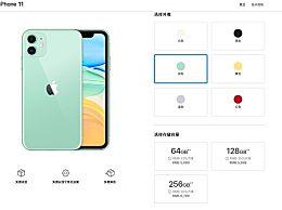 iPhone11国行价格多少钱?iphone11上市时间什么时候发布