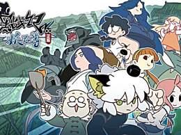 罗小黑战记票房过亿 国产动画电影罗小黑战记将在日本上映