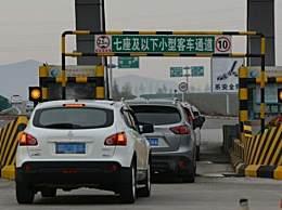 中秋节高速不免费 中秋节高速为什么不免费
