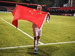 艾克森梅开二度 国足归化球员打入世预赛首球