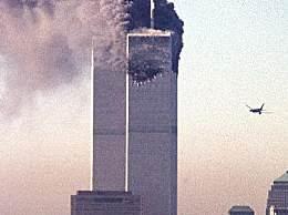 911事件十八周年 勿忘历史珍爱和平!