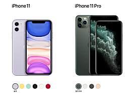 2019苹果秋季发布全程回顾 新款iPhone11系列产品有哪些看点亮点