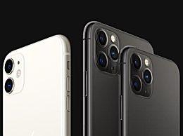 iphone11是双卡双待吗 iphone11系列能插两张卡吗