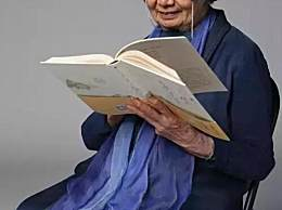 95岁叶嘉莹已裸捐3568万元 叶嘉莹先生个人资料简介