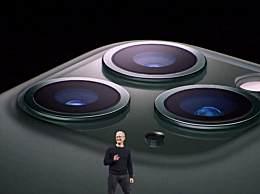 iPhone浴霸三摄什么梗 iPhone 11 Pro系列价格是多少