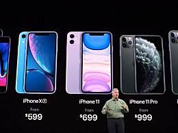 iphone11配置怎么样?iphone11值得买吗