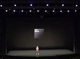 苹果发布会七亮点公布 浴霸三摄iPhone11你会买吗