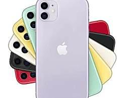 新款iPhone 11系列售价多少?iPhone 11售价配色及参数配置一览