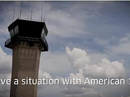 911事件是什么?美国911事件一览