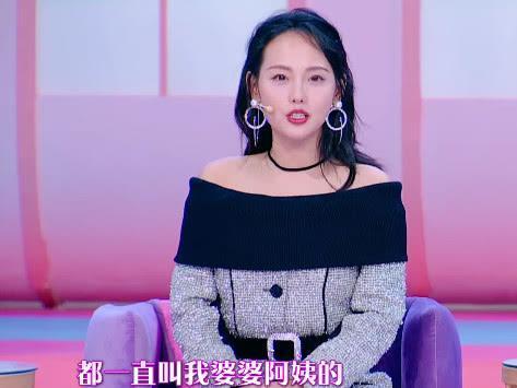 张嘉倪谈婆媳关系 网友爆买超妈妈不认儿媳