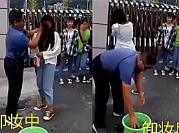 老师提水桶给女生卸妆 学生上学化妆的做法合适吗