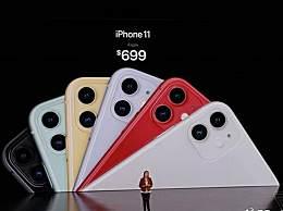 iPhone 11什么时候可以买?iPhone 11有几种颜色