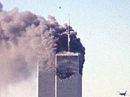 911事件十八周年 911事件全程回顾