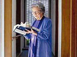 95岁叶嘉莹教师节感人发言 德高望重令人专家