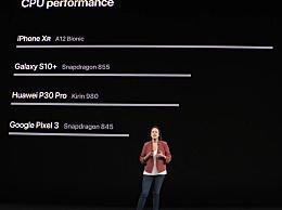 苹果首次对比华为 iPhone11芯片性能远超麒麟980是真的吗?