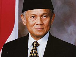 印尼前总统去世 印尼前总统巴哈鲁丁・优素福・哈比比个人资料