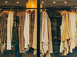 中国人不爱买衣服了吗?服装与布的销量持续下降的原因是什么?