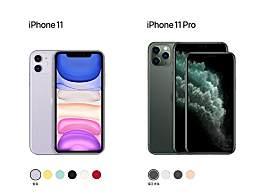 苹果11和11pro哪个可以买 苹果11和苹果iPhone11pro区别