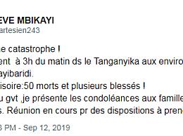 刚果火车脱轨事故!造成至少50人死亡