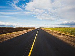 中秋节高速不免费 出行注意避开拥堵路段和时段