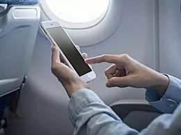 坐飞机忘带身份证怎么办?临时乘机证明怎么办理