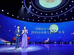 2019央视中秋晚会在哪举办完整节目单公布 有你喜欢的爱豆吗