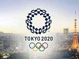 八张东京奥运门票确定 七张直通门票归属国家一览