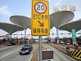 高速公路行车注意事项汇总 开车的你一定不能错过!