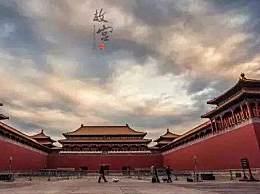 故宫近期暂停开放 故宫博物院平时什么时间开发?