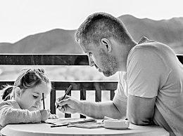 家庭教育的特点及意义 家庭教育有哪些作用